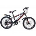 Двухколесные велосипеды (13)
