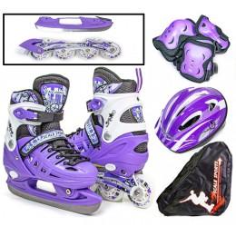 Комплект роликов-коньков 2в1 Scale Sport Violet