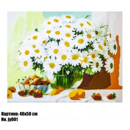 Картина по номерам Букет ромашек (JY001) 40 х 50 см