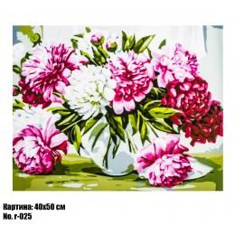 Картина по номерам Букет пионов (R025) 40 х 50 см