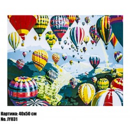 Картина по номерам Воздушные шары (JY031) 40 х 50 см