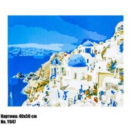 Картина по номерам Южный город (Y047) 40 х 50 см