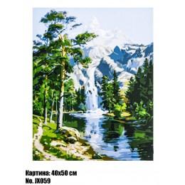 Картина по номерам Водопад (JY059) 40 х 50 см