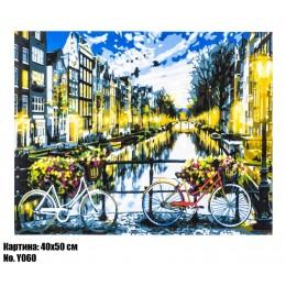 Картина по номерам Вечерний Амстердам (Y060) 40 х 50 см