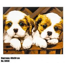 Картина по номерам Два щенка (6058) 40 х 50 см