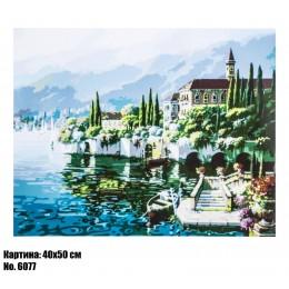 Картина по номерам Берег Варенни (6077) 40 х 50 см