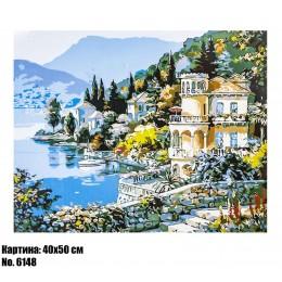 Картина по номерам Морская пристань (6148) 40 х 50 см