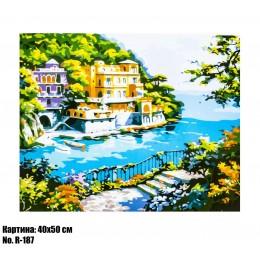 Картина по номерам Приморский город (R-187) 40 х 50 см
