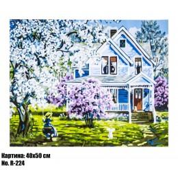 Картина по номерам Весна (R-224) 40 х 50 см
