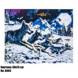Картина по номерам Волки (6003) 60 х 75 см