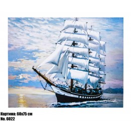Картина по номерам Белые паруса (6022) 60 х 75 см