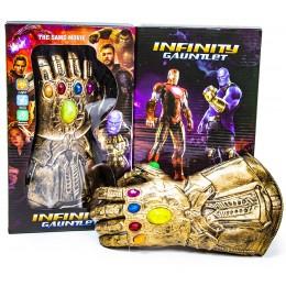 Игровой набор Рука Таноса