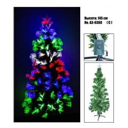 Светящаяся елка 1,5 метра A3-6360(C)
