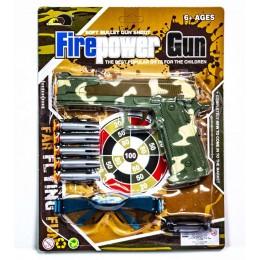 Детский пистолет 558-70
