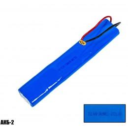 Аккумулятор для электросамоката АКБ-02