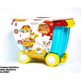 Детская тележка-кухня Фастфуд 922-93