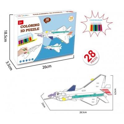3D-конструктор Самолет 8N399-12