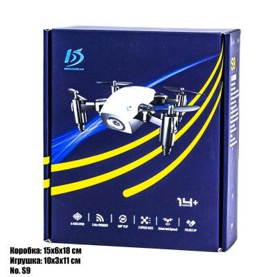 Квадрокоптер Aircraft  S9 Drone mini с камерой и wi-fi, 4 цвета