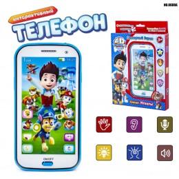 Игрушечный смартфон 0689A-1