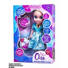 Интерактивная кукла Оля 69020