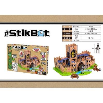 Stikbot studio  Стикбот студия Крепость JM-06B