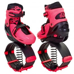 Фитнес джамперы  Kangoo Jumps Pink