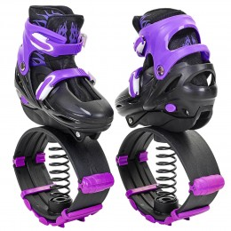 Фитнес джамперы  Kangoo Jumps Violet